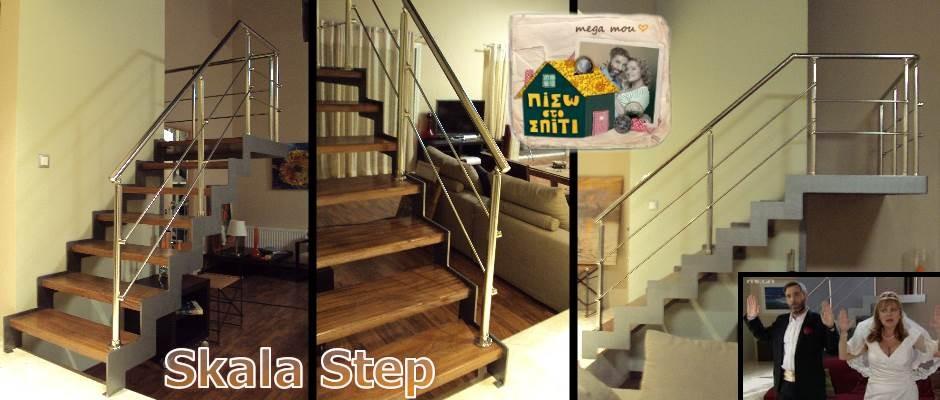 Η  ξύλου-Σιδήρου ντουσιέ είναι μια σιδερένια σκάλα με πλατύσκαλο,ξύλινα πατήματα και ανοξείδωτες κουπαστές και κάγκελα, κατασκευάστηκε για διαφημιστικούς  λόγους σε σίριαλ στο mega channel.